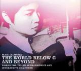 MARI KIMURA / The World Below G and Beyond